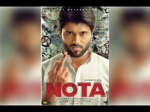 Nota Trailer Telugu | Vijay Devarakonda
