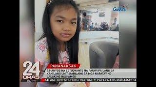 24 Oras: 12-anyos na estudyante na pauwi pa lang sa kanilang unit, kabilang sa mga napatay