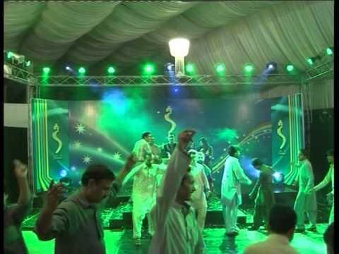 New Pashto Song 2014