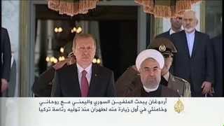 أردوغان يبحث الملفين السوري واليمني بإيران