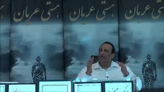 دوش دیدم که ملایک در میخانه زدند، حضرت حافظHastiye Oryan,: Hafez