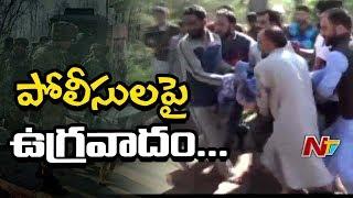 జమ్మూ కాశ్మీర్ లో నలుగురు పోలీసులను కిడ్నాప్ చేసి, ముగ్గురి ప్రాణాలు తీసిన ఉగ్రవాదులు |  NTV