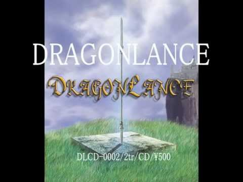 dragonlance discography dlcd 0001~0006 & dlft 0001 novel