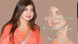 Soulful Krishna Bhajans | Alka Yagnik | A Golden Collection