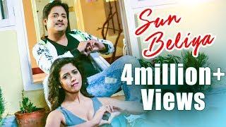 Aaste AasteSun Beliya Video Romantic Song Babushan Supriya Moon Shine Entertainment