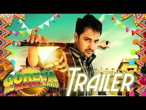 Exclusive | Goreyan Nu Daffa Karo - Trailer | Amrinder Gill video
