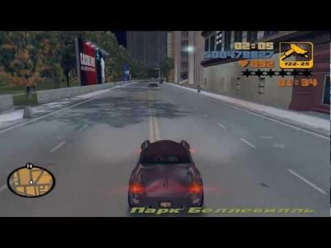 Уникальные машины в GTA 3 (Стингер, Инфернус и Чита)