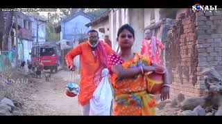 Joga chorka new superhit bangla video 2018 latest