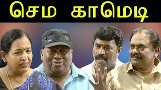AIADMK Merger – What it Means to V.K Sasikala and TTV Dinakaran Supporters – Must Watch