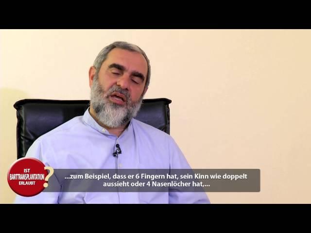 45) Ist Barttransplantation erlaubt? - Deutscher Untertitel - Nureddin Yıldız