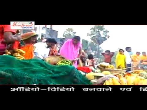 Bhojpuri Super Hit Chhat Geet | Jaiha Patna Ke Ghat Par
