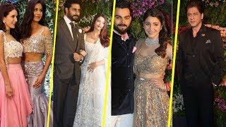 Anushka Sharma And Virat Kohli Wedding Reception Party FULL HD VIDEO