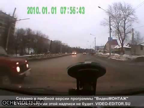 Wypadek W Rosji