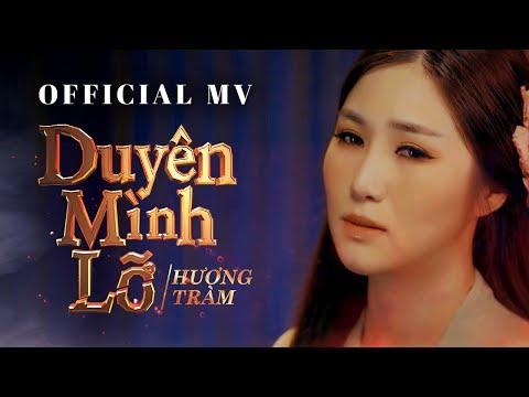Hương Tràm - Duyên Mình Lỡ ( #DML ) [ Official MV ] thumbnail