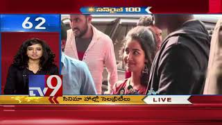 Sun Rise 100 || Speed News || 23-10-2018