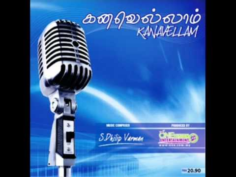 Kanavellam Neethane - Dhilip Varman Malaysian Tamil Songs video