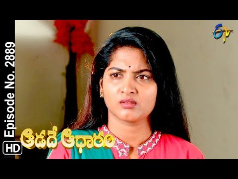 Aadade Aadharam | 18th October 2018 | Full Episode No 2889 | ETV Telugu