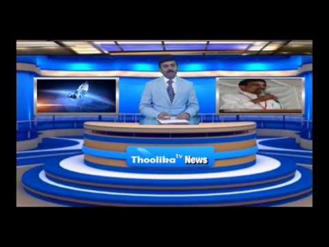 Thoolika News 6th Edition 12/ 5 /2014