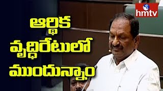 TRS MLA Koppula Eshwar Speech On Economic Growth In Telangana Assembly 2019 | hmtv