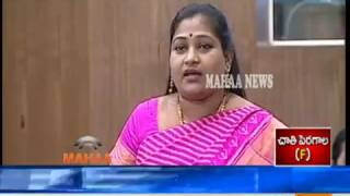 TDP MLA Anitha Emotional Speech In AP Assembly Session | Social Media Allegations