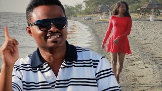 Sami Ahmed  - Baned Eyita - (Official Music Video) - New Ethiopian Music 2015