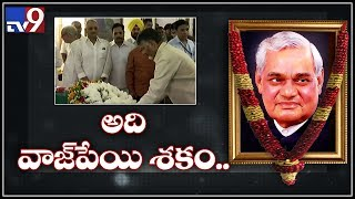 AP CM Chandrababu expresses condolences over Atal Bihari Vajpayee's death