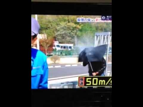 air max blower machine versus umbrella