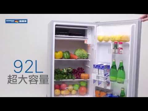 Single-door Refrigerator