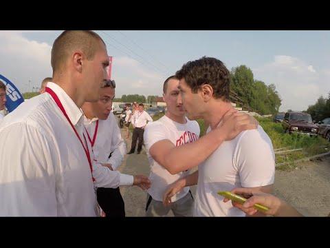 Конфликт с охраной на BMW FESTIVAL 2016
