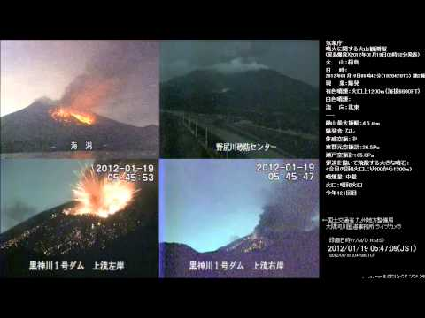 1/19/2012 -- Several LARGE Explosive Eruptions at Sakurajima Volcano -- Japan