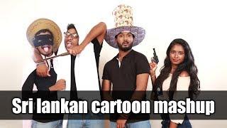 Srilankan cartoon mashup | පොඩි කාලෙ ඉඳන් අහපු කාටූන් සිංදු | Mangus
