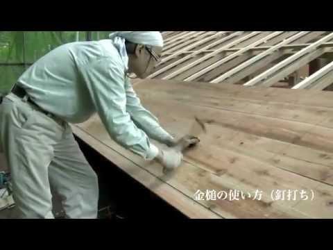 金槌(かなづち)の使い方「釘打ち」|How to use a kanazuchi