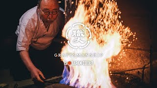IS JAPAN COOL? CRAFTSMANSHIP - ??
