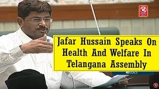 MIM MLA Jafar Hussain Speaks On Health And Welfare In Telangana Assembly