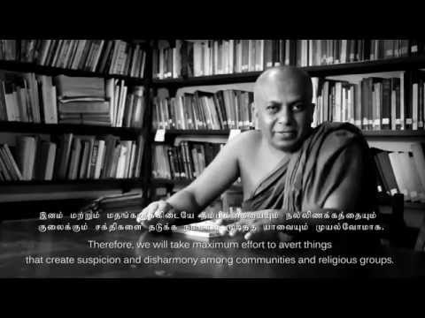 A Sri Lankan Buddhist Monk Speaks Out -- Let Sri Lanka Have Thousands Of Buddha Putras Like Him video