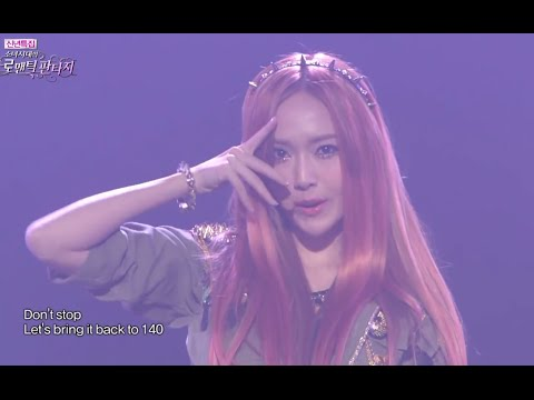 Girls' Generation - I got a Boy,  -    , Romantic Fantasy 20130101