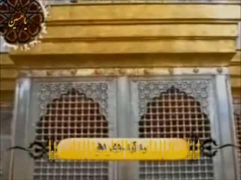 زیارت عاشورا- Ziyarat Ashura -با معنی فارسی  اقای سماواتی