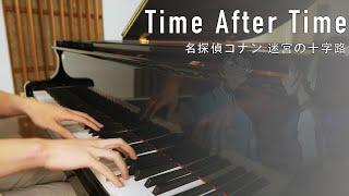 Watch Mai Kuraki Time After Time video