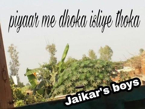 Piyaar me dhoka iss liye thoka!!Dev boys