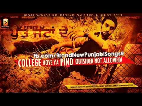 Putt Jattan De - Sippy Gill & Surinder Shinda ( Original Full...