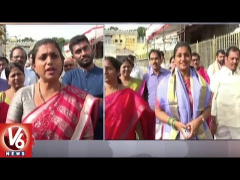 YSRCP MLA Roja Visits Tirumala Tirupati, Slams Chandrababu Over AP Special Status | V6 News