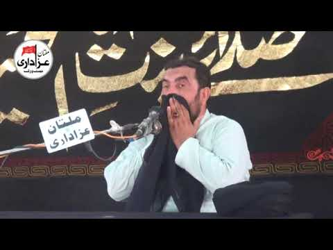 Allama Syed Azhar Sherazi I Majlis 31 July 2018   Imambargah Hussainia Sahi Chawan Multan
