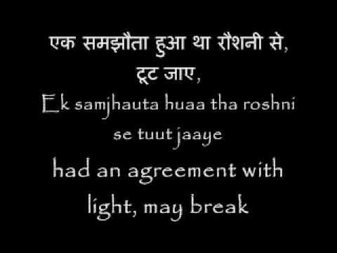 Ab to path yahi hai-Hindi poem with english translation and transliteration.flv