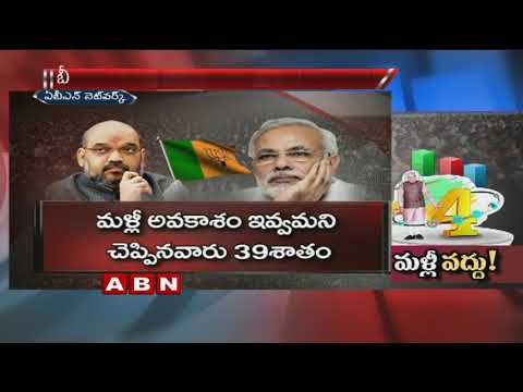 ABP News-CSDS Survey : Modi's declines ,Rahul Gandhi's popularity shoots up
