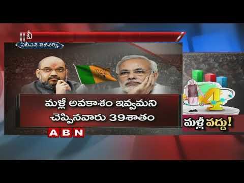 ABP News-CSDS Survey : Modi's declines ,Rahul Gandhi's popularity shoots up