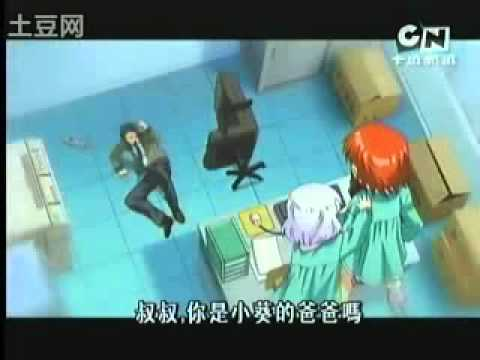 「超能少女組」國語配音片段 - 幼稚園小薰和紫穗