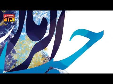 Jab Mola Mehdi Aayen Gey | Mir Hussain Mir | Manqabat 2015 | Best Manqabat | Thar Production