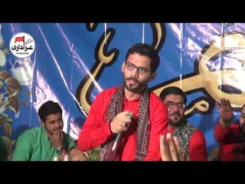 Manqaatkhawan Mir Sajid Mir   Jashan 6 Shaban 2018   Imambargah SHah Yousaf Gardez  Multan