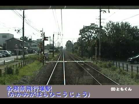 前面展望 名鉄各務原線 犬山 → 新岐阜