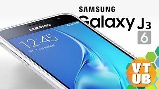 Samsung Galaxy J3 2016 - Распаковка - Комплектация - Внешний Вид